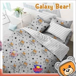Sprei Star Terbaru 2019 Galaxy Bear Warna Abu Murah